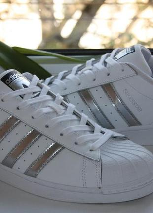 Кроссовки adidas superstar classic silver eqt support ultra bo...