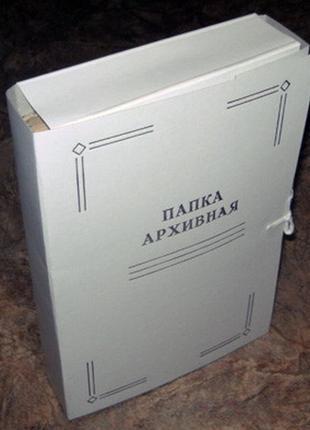 Папки для бумаг картонные
