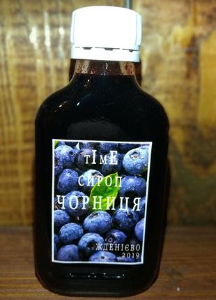 Закарпатський сироп Чорниця.