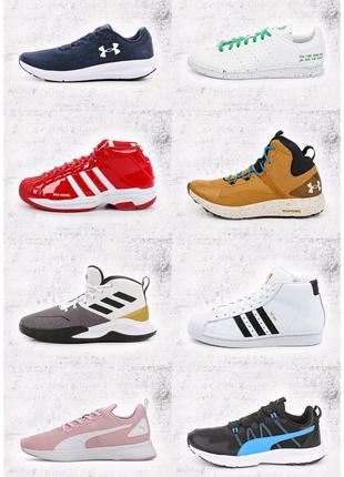 Оригинальные кроссовки Adidas Puma Reebok Under Armour под заказ