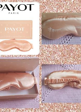 Payot шелковая маска для сна для глаз в подарочной коробке лим...