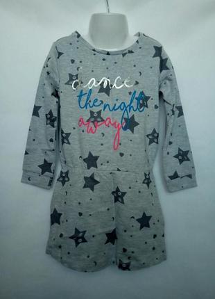 Симпатичное платье для маленькой модницы