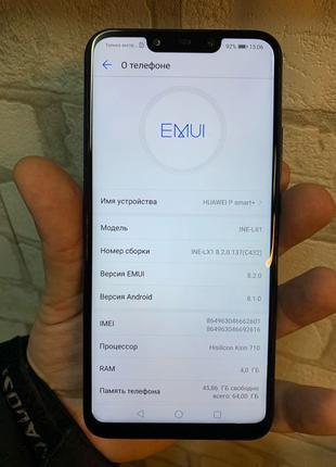 Мобильный телефон Huawei P smart plus 4/64gb duos б/у