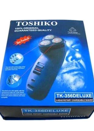 Електробритва TOSHIKO TK-356 Електробритви чоловічі