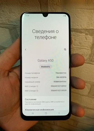 Мобильный телефон Samsung Galaxy a50 (a505fn) 4/64gb duos б/у