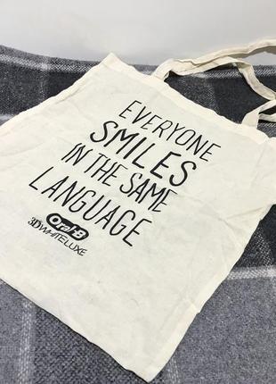 Женская сумка-шоппер с короткими ручками (оригинал разноцветная)