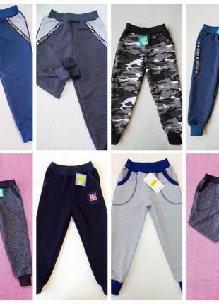 Тонкие спортивные штаны для мальчиков