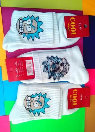 Носки мужские махровые высокие белые cool socks