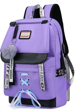 Шкільний рюкзак HiFlash для дівчаток бузковий