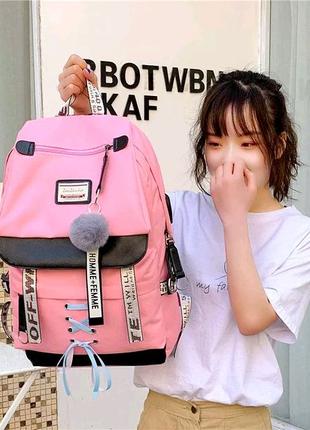 Шкільний рюкзак HiFlash для дівчаток бузковий, Рожевий