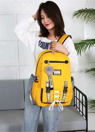 Шкільний рюкзак HiFlash для дівчаток Жовтий