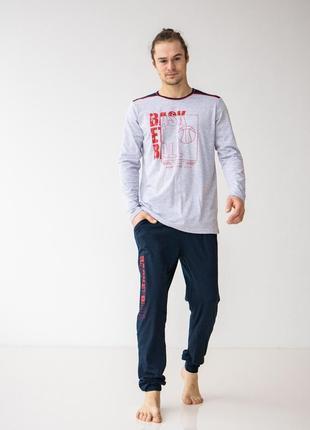 Чоловічий комплект із штанами
