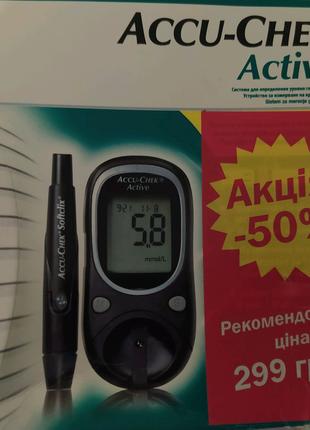 Глюкометр. Прибор для измерения уровня глюкозы в крови