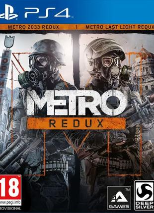 Metro Redux (PS4, русская версия)