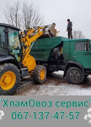 Вывоз мусора Ирпень Стоянка Горенка Мощун Дмитровка Капитановка