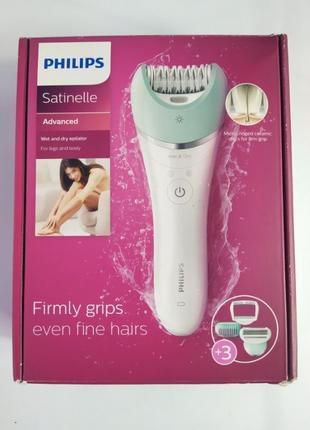 Эпилятор Philips 8000 series BRE620 Количество ограничено!!!