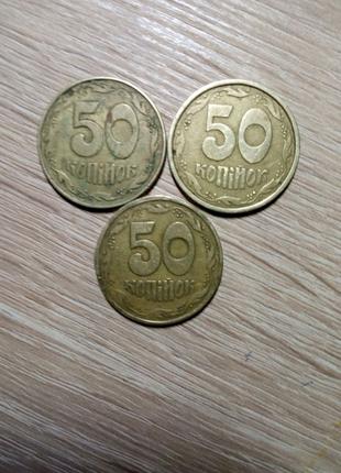 Монета 1992року