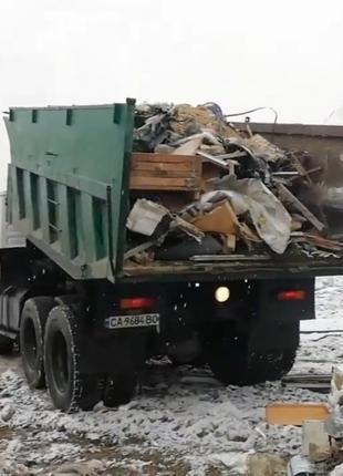 Вывоз мусора Буча Гостомель Ворзель Михайловка-Рубежовка Блистави
