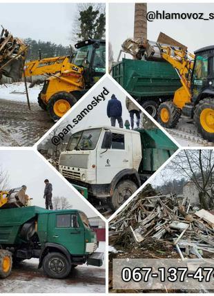 Вывоз мусора Белогородка Гореничи Чайки Мила Петрушки Лесное Мрия