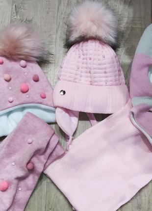 Детские шапки,зимние шапка,шапка с бубоном,шапка шлем