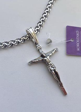 Крестик серебро 925 кр 0006