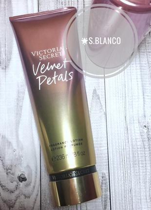 Лосьон velvet petals от victoria's secret