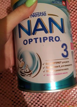 Детская смесь Nan optipro 3, детская каша