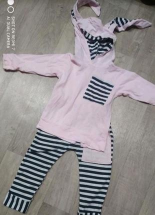 Детский костюм, детская одежда