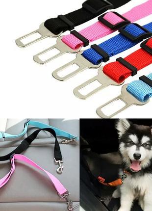 Ремень для собак кошек и других животных для перевозки в автом...