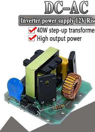 Инвертор повышающий, преобразователь 12 - 220 вольт