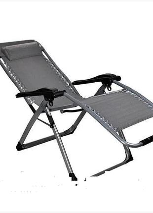 Садовое кресло шезлонг пляжный раскладное розкладушка лежак Gravi