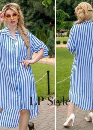 Платье-рубашка в синюю полоску