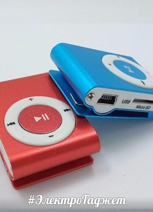 MP3 плеер Ipod Shuffle.