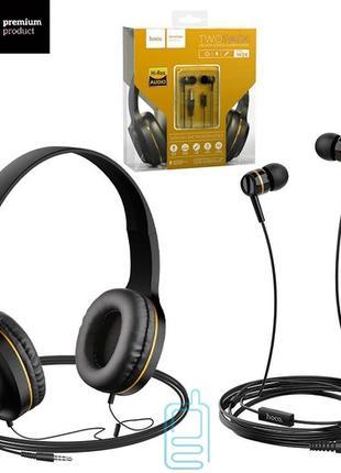 Наушники с микрофоном Hoco W24