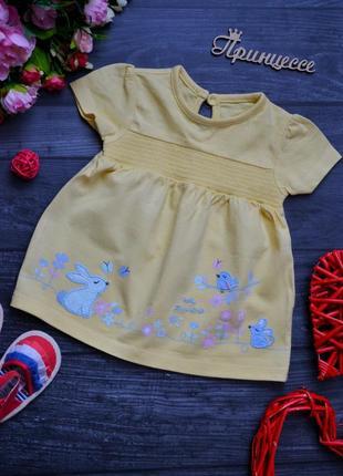 Платье на новорожденного