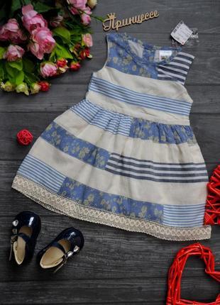Платье очень красивое замеры!