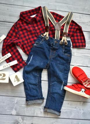 Крутые джинсы с подтяжками 9-12месяцев