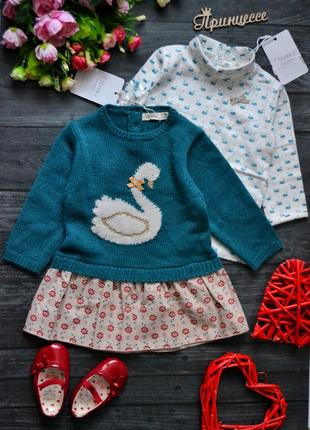 Классный наборчик свитер платье   водолазка 3-6месяцев