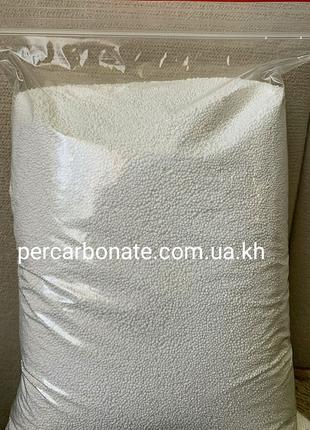 Кислородный пятновыводитель, отбеливатель, перкарбонат натрия