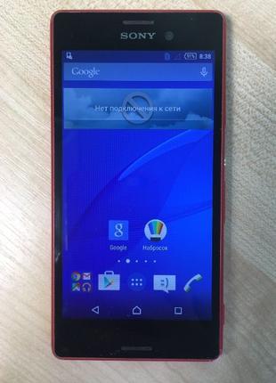 Смартфон Sony Xperia M4 E2312 (37848)