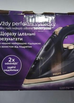 Утюг PHILIPS Azur GC4909 новый