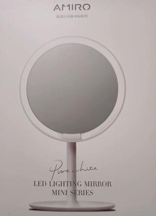 Дзеркало для макіяжу з підсвіткою Xiaomi Amiro Mini Aml004s
