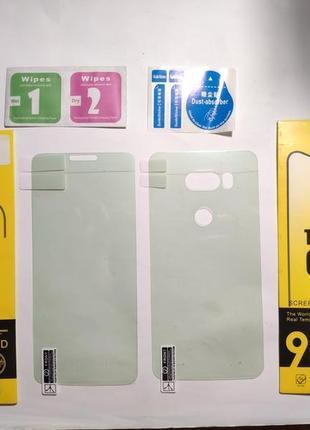 LG G7 V30 Силиконовая гидрогель защитная пленка