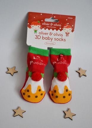 Новогодние носки 0-6месяцев
