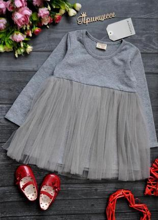 Классное платье с фатиновой юбкой 18-24 месяца