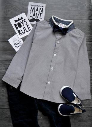 Классная рубашка 2-3года