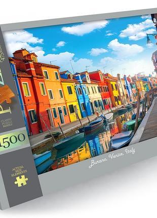 Пазлы Burano, Venice, Italy 1500 элементов