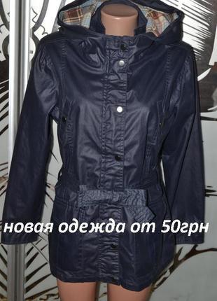 Водоотталкивающая куртка ветровка плащ