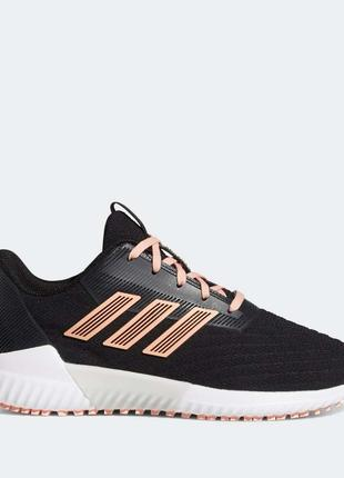 Женские кроссовки Adidas Climawarm 2.0 (G28958)