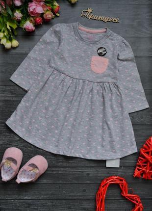 Классное платье в сердечки 3-6месяцев